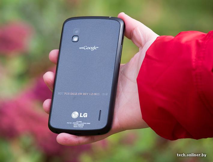 LG Nexus 4c