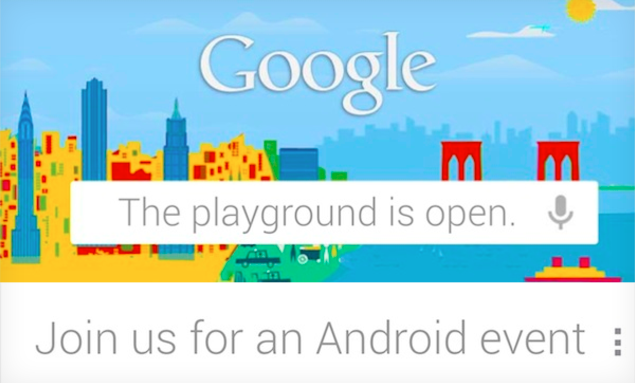 google-android-event-invite