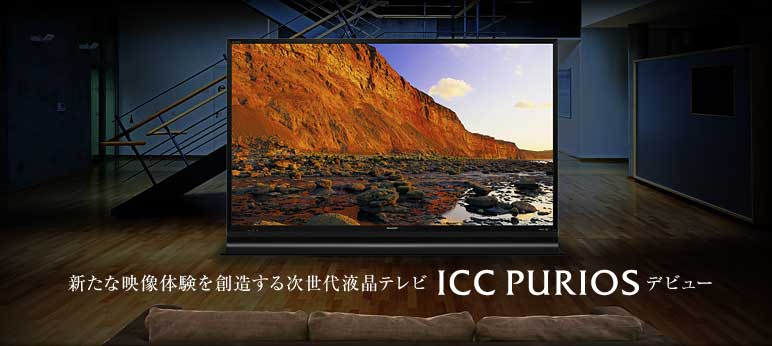 ICCPurios Ultra HD TV