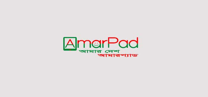AmarPad Tablet: Cheap Android Tablet for the Bangladeshi Masses