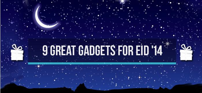 EID Gadgets