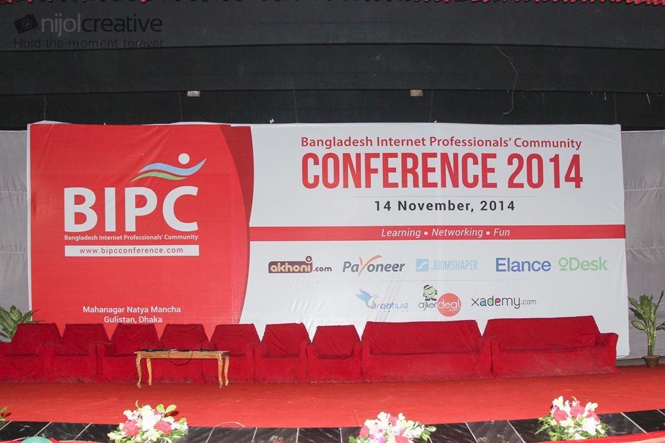 BIPC 2014