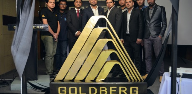 Goldberg: A new smartphone company launches in Bangladesh