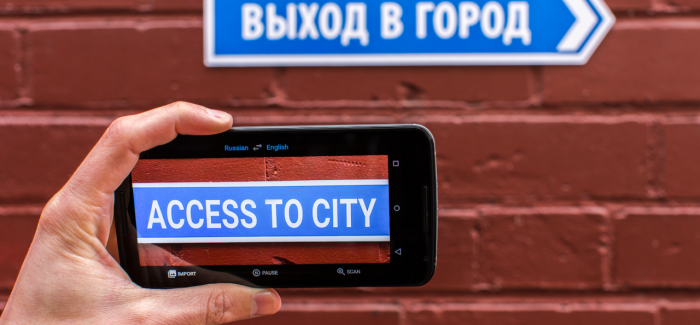 Google updates Translate: The Smartest Translator