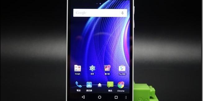 Panasonic Eluga U2: Company's first 64-bit, Android Lollipop smartphone
