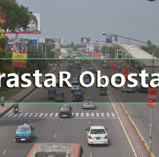 Sick of Dhaka Traffic? Then Make rastaRObosta A Reality!