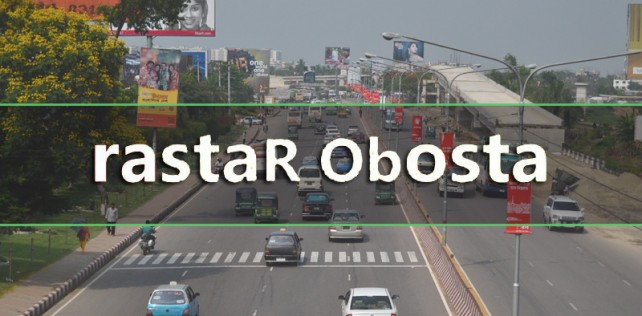 Sick of Dhaka Traffic? Then Make rastaRObosta A Reality!