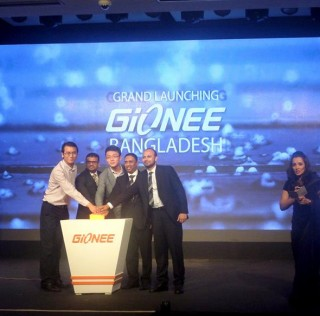 Gionee officially announces Elife S7 in Bangladesh