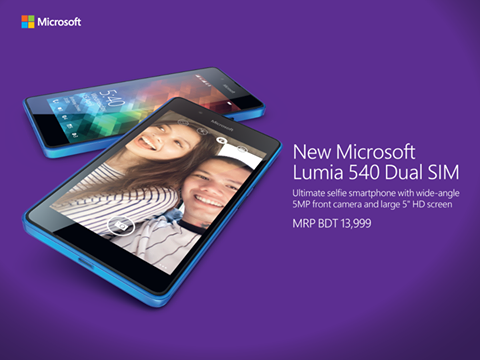 primary microsoft lumia 540 dual sim price in bangladesh famous for reaching
