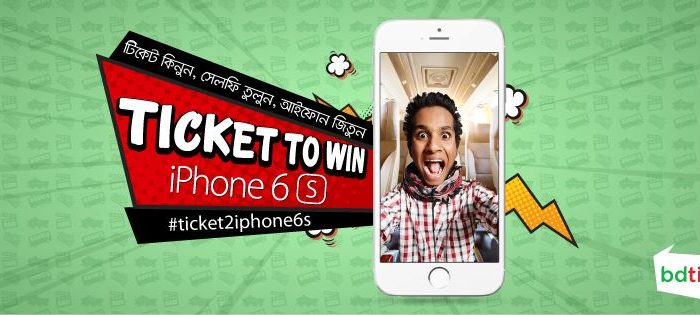 bdtickets ticket2iphone6s