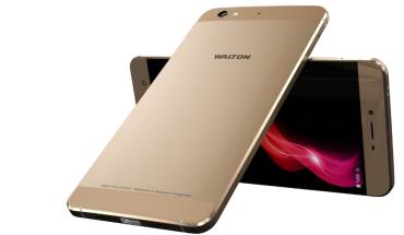 5 Best smartphones under Tk  10,500 -