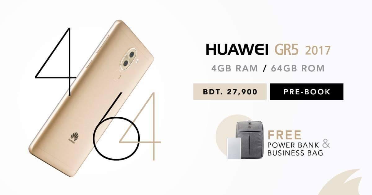 Huawei GR5 2017 Premium
