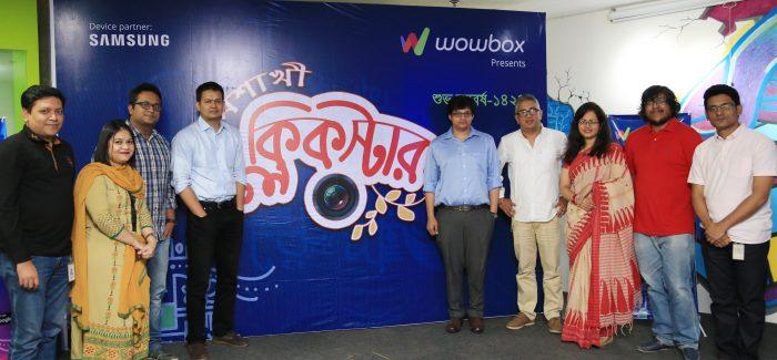 Wowbox_Samsung