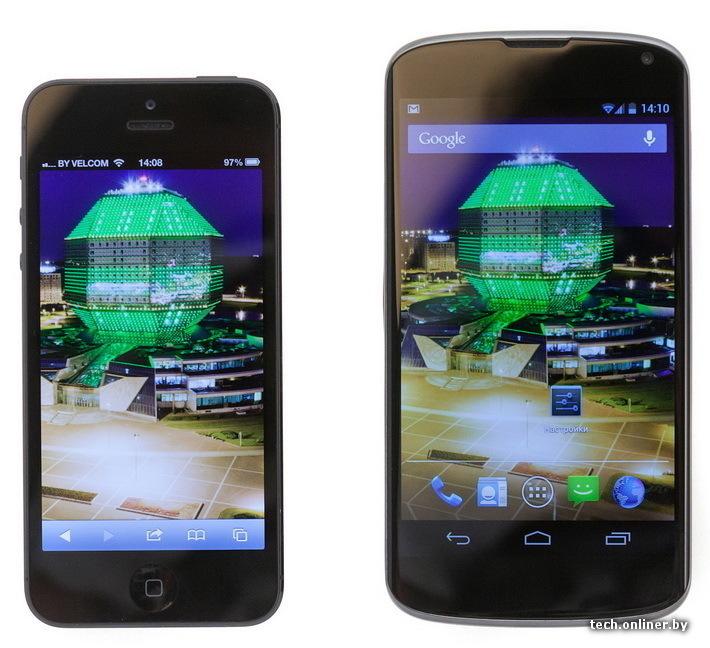 LG Nexus 4d