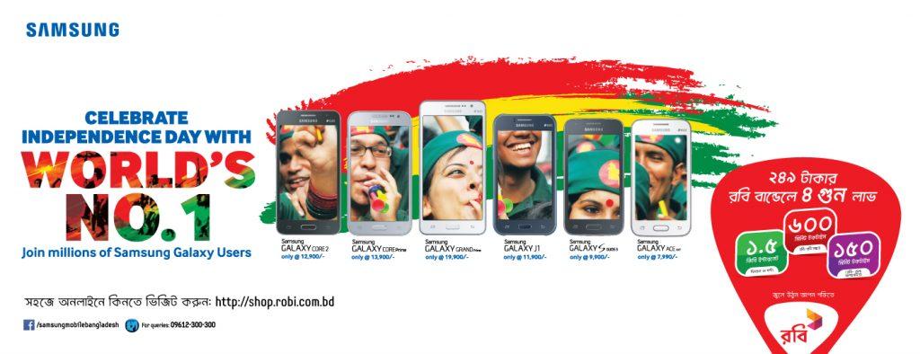 Robi Samsung Independence Day Offer