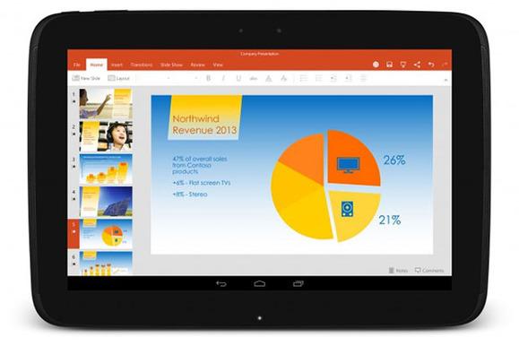 Microsoft LG