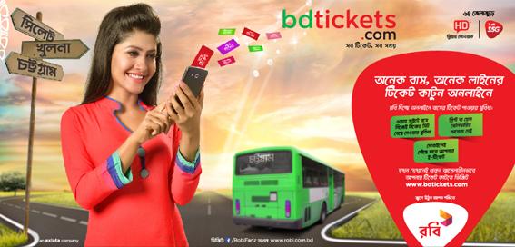 BD Tickets