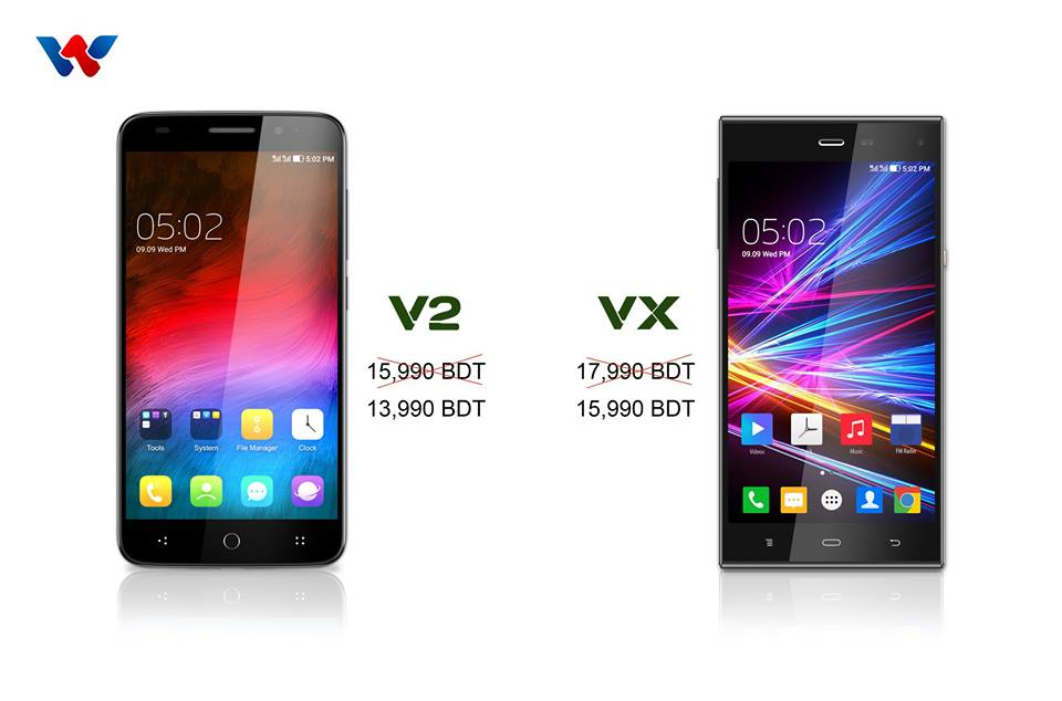 Walton Primo V2 and Walton Primo VX Price Reduce