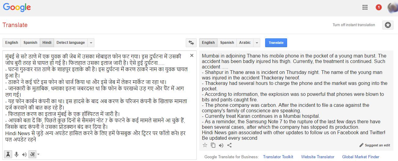 googletranslateoppo