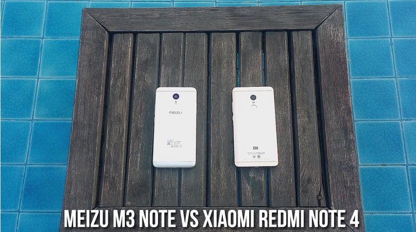 Xiaomi Meizu