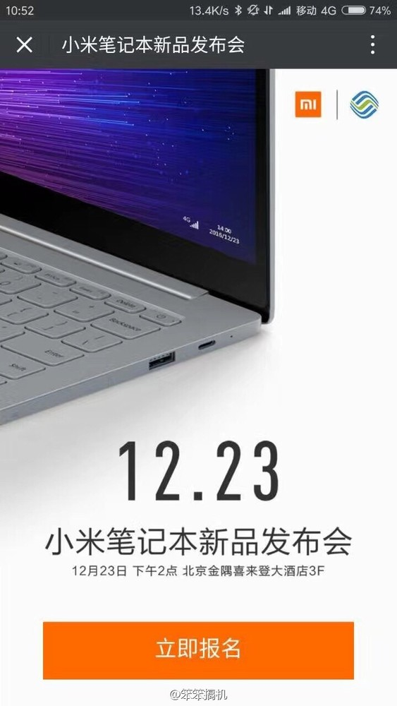 Xiaomi New Laptop