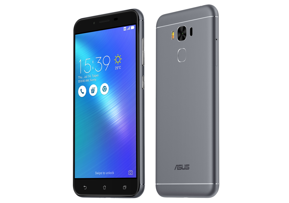 asus announces 5 5 inch zenfone 3 max in bangladesh. Black Bedroom Furniture Sets. Home Design Ideas