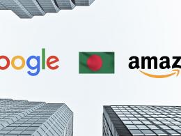 Google Amazon Bangladesh